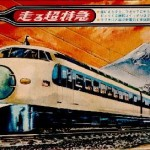 1964 Vintage Mokei Tamiya Super Express (Deluxe) Railway Train (4)