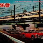1964 Vintage Mokei Tamiya Super Express (Deluxe) Railway Train (5)
