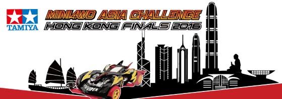 Tamiya Mini 4WD Asia Challenge 2016