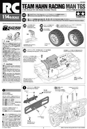 tamiya-58632-manual