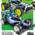 64403 Tamiya RC Guidebook Vol7 (5)