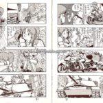 Fujita1_6