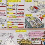 FujitaBook_10