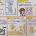 FujitaBook_11