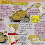 FujitaBook_3