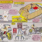 FujitaBook_7