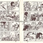 Fujita_6