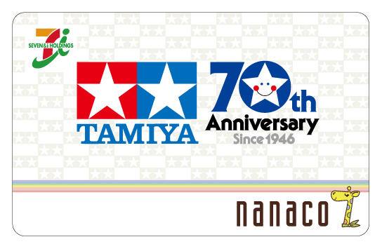 tamiya-nanaco-card-2016