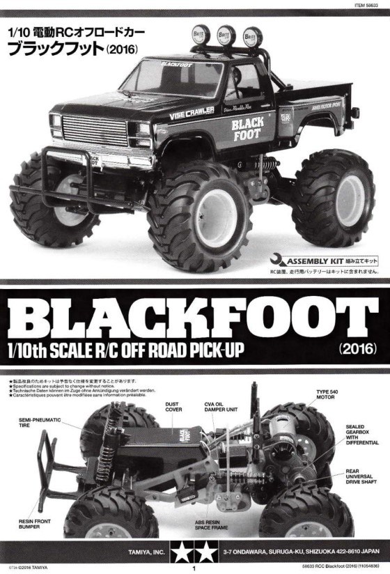 10 RC Blackfoot 2016 Assembly Manual