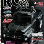 Customized Tamiya MF-01X at RC MAN Magazine Issue No 135