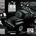 Customized Tamiya MF-01X at RC MAN Magazine Issue No 135 (3)
