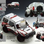 Customized Tamiya MF-01X at RC MAN Magazine Issue No 135 (5)