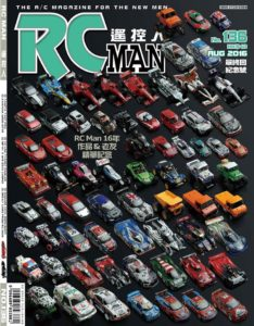 RC MAN Magazine No. 136 (1)