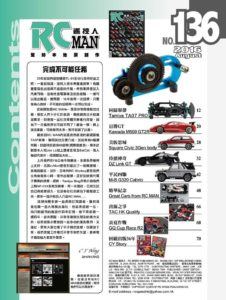 RC MAN Magazine No. 136 (2)