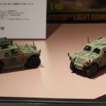 first-photos-from-tamiya-booth-at-56th-all-japan-model-hobby-show-17