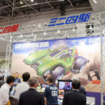 first-photos-from-tamiya-booth-at-56th-all-japan-model-hobby-show-22