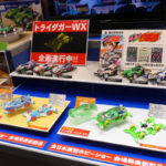 first-photos-from-tamiya-booth-at-56th-all-japan-model-hobby-show-23
