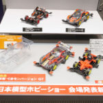 first-photos-from-tamiya-booth-at-56th-all-japan-model-hobby-show-27