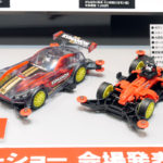 first-photos-from-tamiya-booth-at-56th-all-japan-model-hobby-show-28