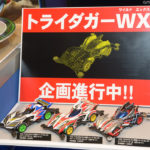 more-photos-from-tamiya-booth-and-new-releases-at-56th-all-japan-model-hobby-show-11
