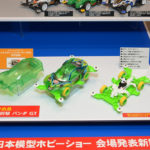 more-photos-from-tamiya-booth-and-new-releases-at-56th-all-japan-model-hobby-show-14
