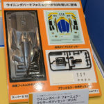 more-photos-from-tamiya-booth-and-new-releases-at-56th-all-japan-model-hobby-show-23