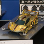 more-photos-from-tamiya-booth-and-new-releases-at-56th-all-japan-model-hobby-show-27