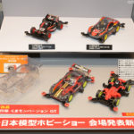 more-photos-from-tamiya-booth-and-new-releases-at-56th-all-japan-model-hobby-show-28