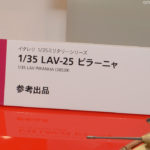 more-photos-from-tamiya-booth-and-new-releases-at-56th-all-japan-model-hobby-show-63