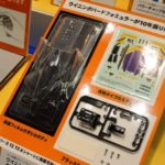[56th All Japan model Hobby Show Mini 4WD & Work