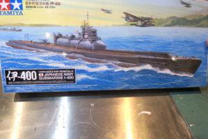 lets-make-sea-diorama-for-tamiya-japanese-navy-submarine-i-400-tutorial-10