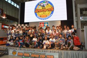 tamiya-mini-4wd-japan-cup-2016-finals