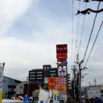 tamiya-museum-visit-in-shizuoka-003