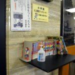 tamiya-museum-visit-in-shizuoka-095