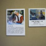tamiya-museum-visit-in-shizuoka-110
