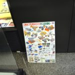 tamiya-museum-visit-in-shizuoka-115