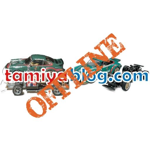tamiyablog-offline