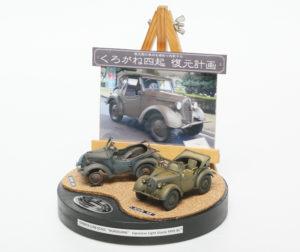 8th-tamiya-plastic-model-factory-shimbashi-148-modelers-contest-winner-entries-3