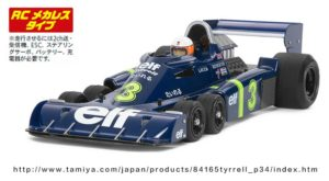 rc-man-custom-tamiya-tyrrell-p34-f103-six-wheeler-formula-32
