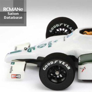 rc-man-custom-tamiya-williams-sixwheeler-10