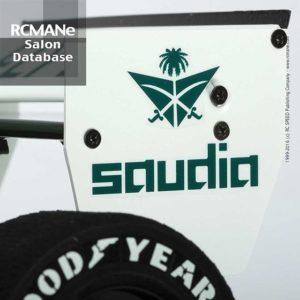 rc-man-custom-tamiya-williams-sixwheeler-9