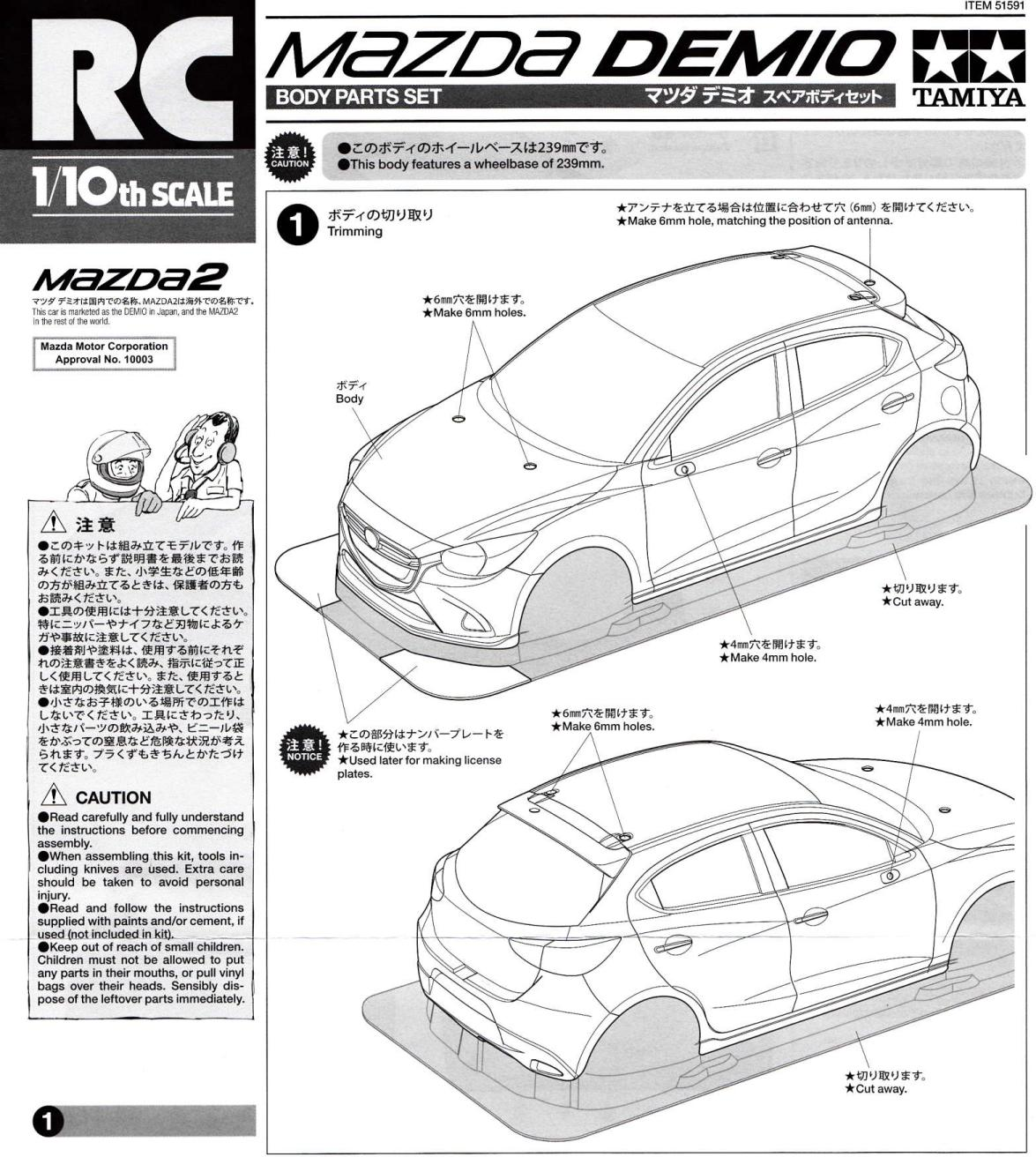 tamiya-58640-mazda-2-demio-m-05-chassis-build-manual