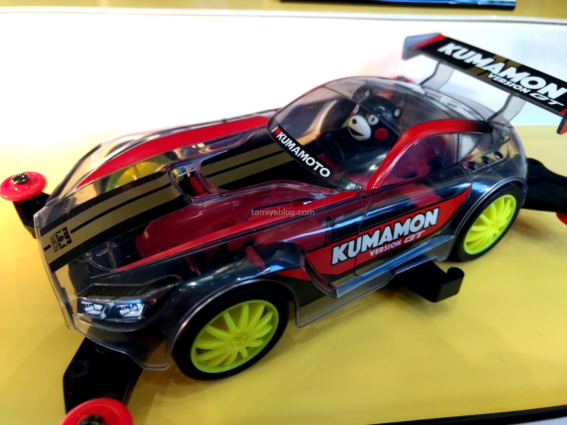 Mini Cooper Awd >> Future Releases Tamiyablog   Autos Post