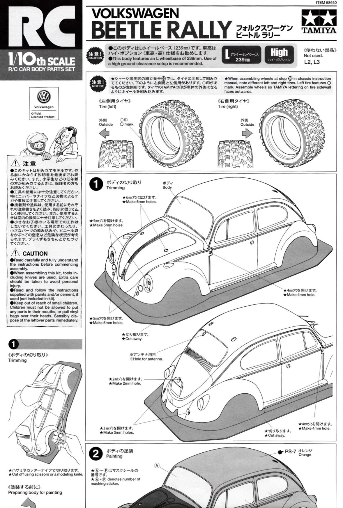 2008 vw beetle manual pdf