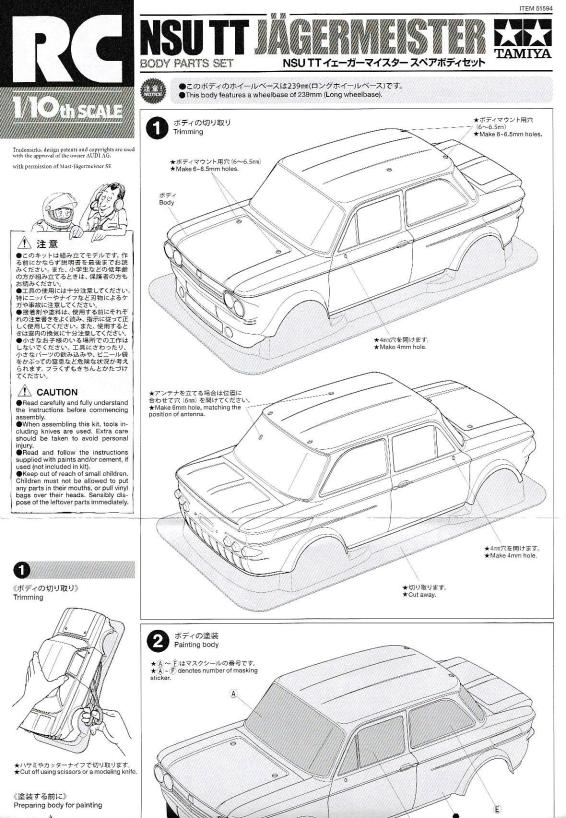 Build manual of Tamiya 58649 NSU TT Jägermeister M-05 M