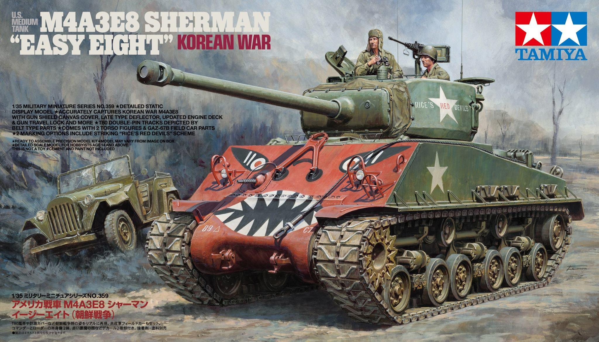 tamiya 1/35 sherma korean war에 대한 이미지 검색결과