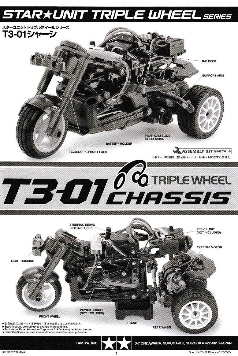 Tamiya 57405 Dancing Rider Trike T3-01 Assembly Manuals - TamiyaBlog