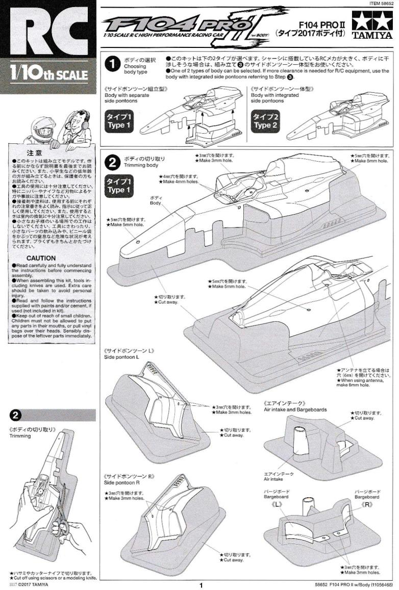 tamiya 58652 f104 pro ii chassis kit assembly manuals
