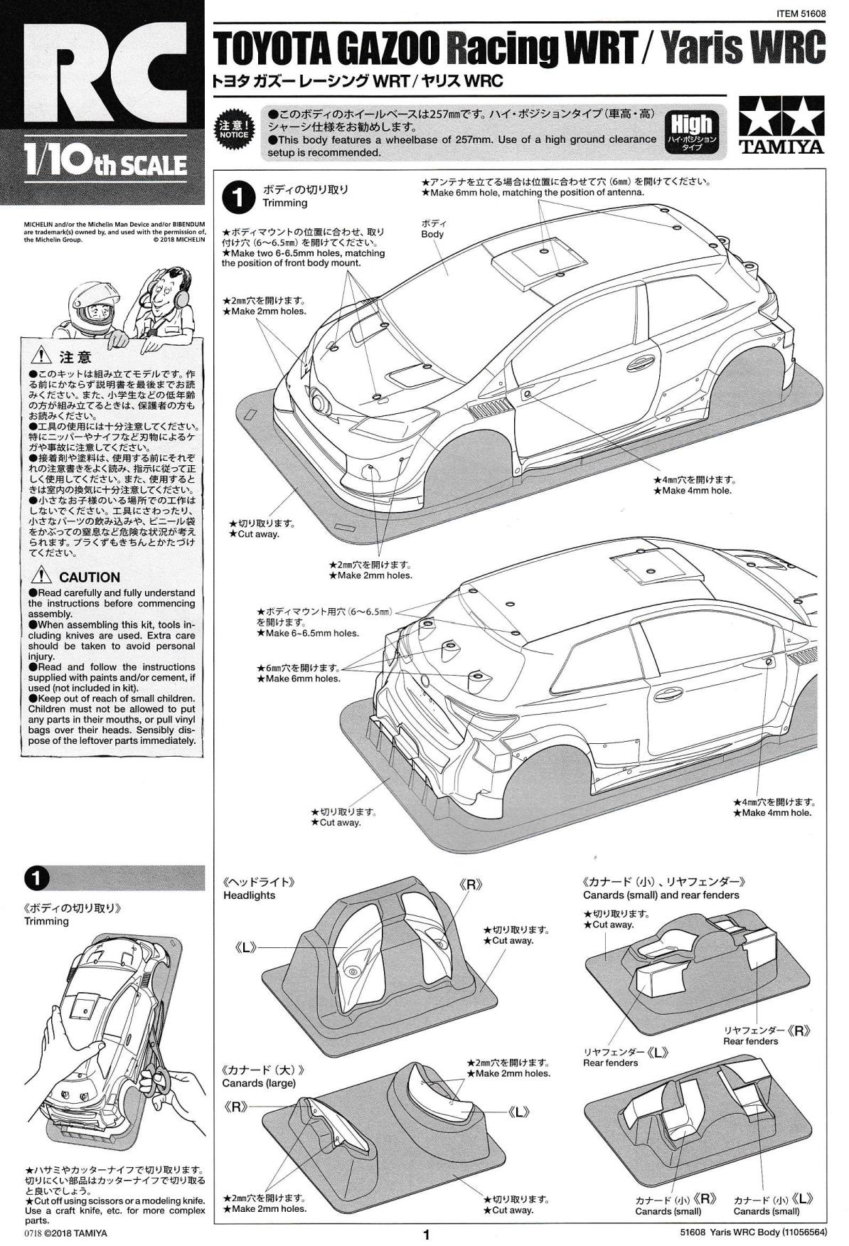 Tamiya 58659 1/10 RC Toyota Gazoo WRT / Yaris WRC TT-02