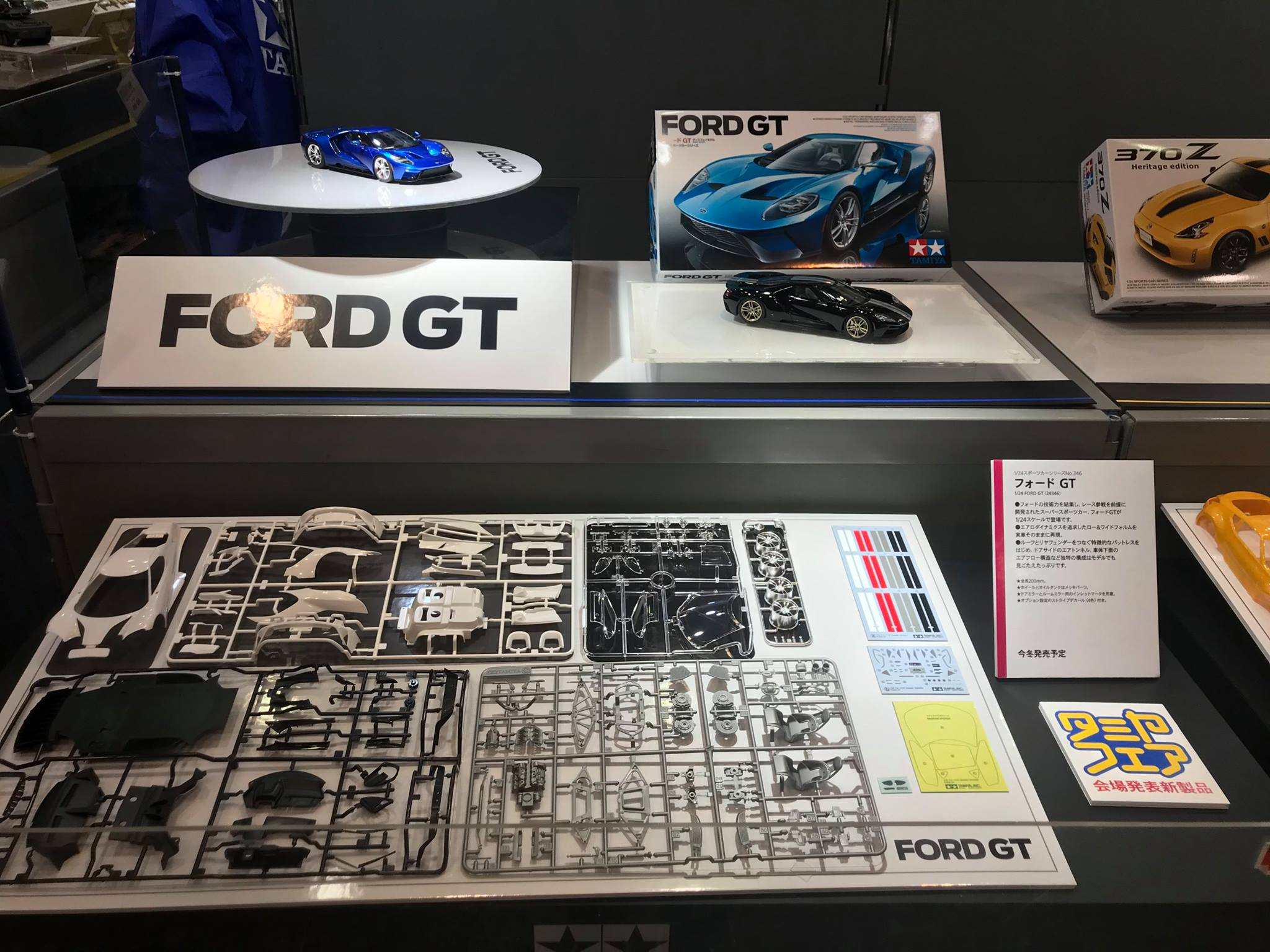First Photos And Details Of Tamiya  Ford Gt Shown At Tamiya Fair